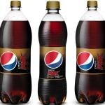 Chips sikrer Pepsico en øget indtjening